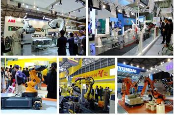 工博会上,中外机器人制造商竞相展览。