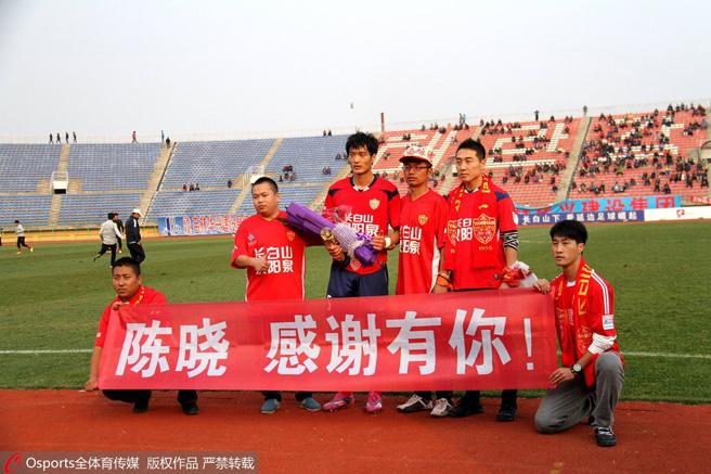 本赛季延边足球引进的内援陈晓颇受球迷喜爱