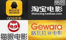 低价票成为电子购票平台抢占市场的利器