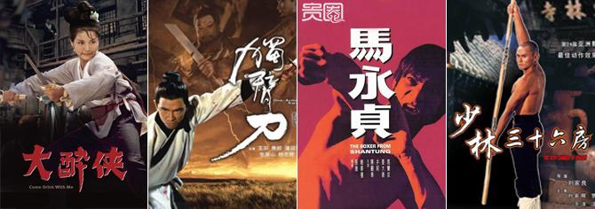 香港功夫片的辉煌时期曾造就了一系列经典作品