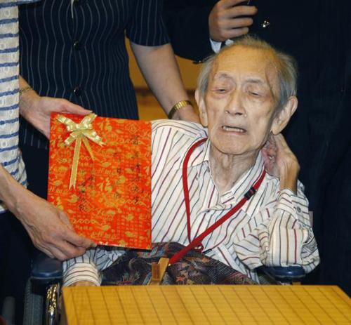 """吴清源在自己百岁宴时被授予""""和平发展贡献奖"""""""