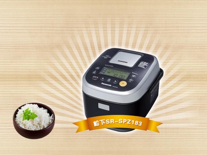 松下SR-SPZ183 IH电磁加热电饭煲