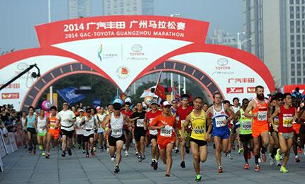 2014广州马拉松参赛资格一票难求