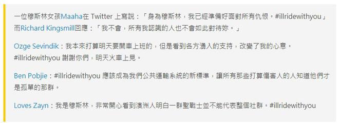 """社交网站上的""""我们在一起""""活动(邹昀��翻译)"""