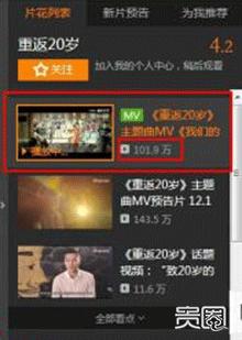 鹿晗新歌MV播放47分钟破百万