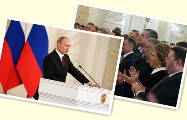 普京就克里米亚地区加入俄联邦发表演讲