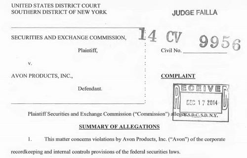 美国证交会(SEC)关于雅芳案的文件