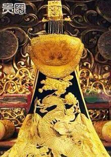 女皇登基时所穿3D龙袍价值50万