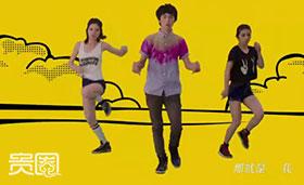 《我的滑板鞋》有好几个版本的MV