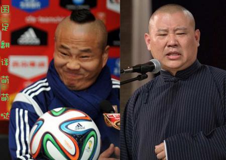 赵旭东和郭德纲发型很相似