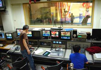 中国教育电视台职工准备直播彩票开奖