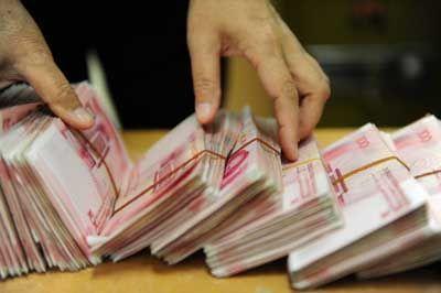 中国人热爱把钱存进银行
