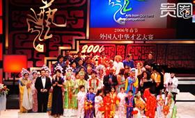 北京台的这档节目为娱乐圈推送无数洋面孔