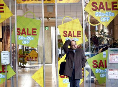 日本持续多年处于接近通缩状态,商品经常打折也很难卖出去