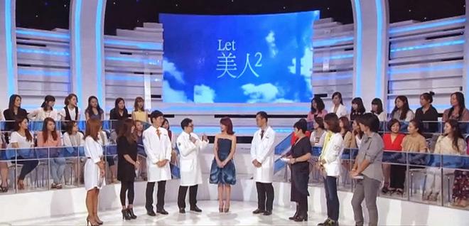韩国整容的真人秀节目,针对中国女性进行营销