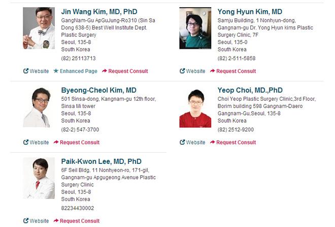 美国整形外科医师协会有专门的