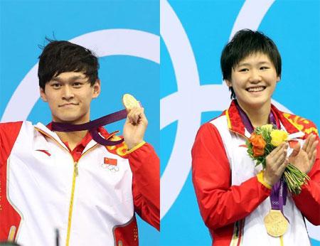 孙杨、叶诗文在伦敦奥运会上表现优异