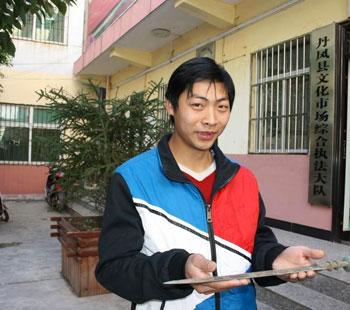 """""""上交战国古剑奖励500元""""引起非议"""