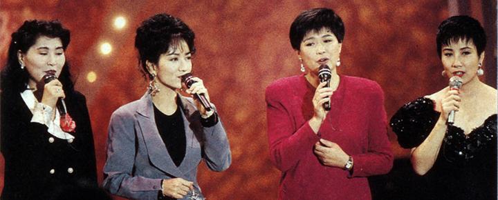 1993年,TVB第一代花旦重聚首。