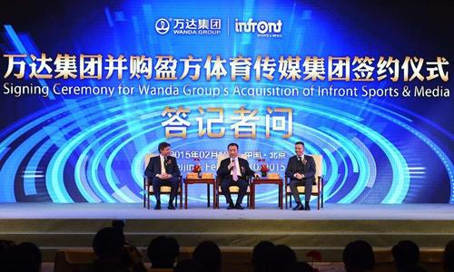 王健林在发布会上答记者问