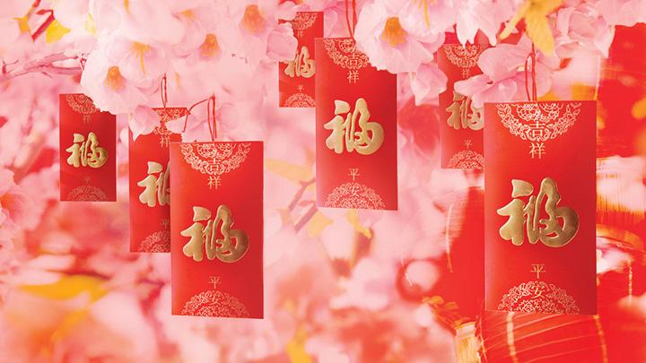 春节用正确的姿势抢红包