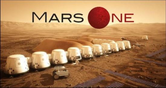 定居火星的计划,目前看来希望渺茫