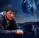 揭秘《狼图腾》中不可思议狼戏如何拍成