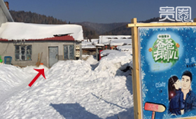 Cindy家三号房所在地,积雪堆了半墙高