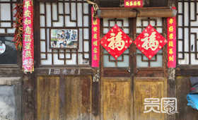 灵水村制定以旧修旧政策,保持老宅原貌