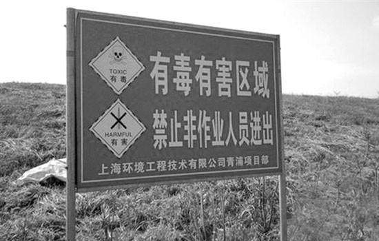 上海青浦垃圾厂为害江苏昆山民众,属地管理成跨界治污掣肘