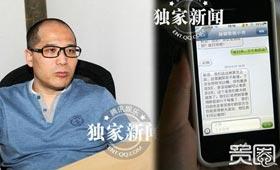 王建锋曾向记者出示了数据公司的造假证据