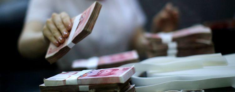 资本外流增加货币政策难度