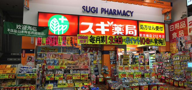 日本的药店打上了欢迎中国顾客的横幅