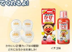 这款止咳糖浆非常贴心地设计了利于测量的瓶盖