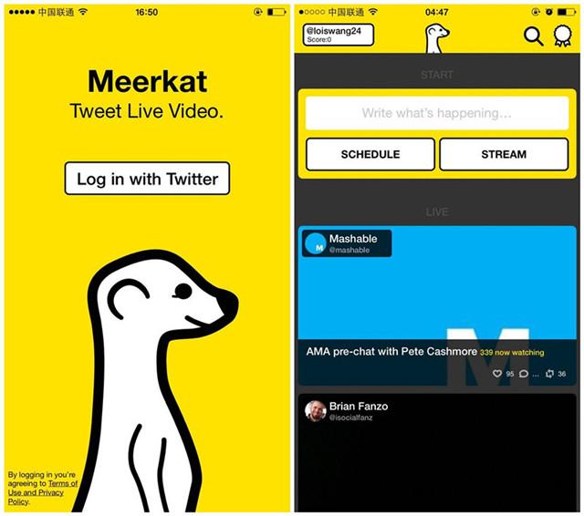 Meerkat登录界面和主界面