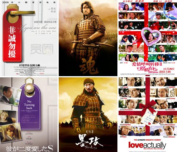 """有很长一段时间,国产电影海报陷入了""""抄袭""""、""""山寨""""的死循环"""