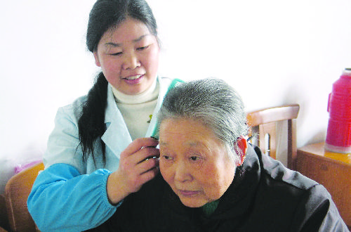 孝与感恩被认为是中华民族传统美德的基本元素