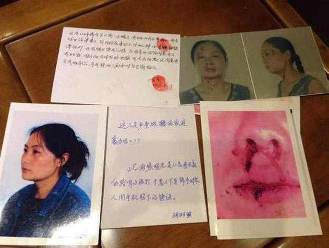 """李彦案重审被《中国妇女报》评为""""2014年度性别平等十大新闻事件"""""""