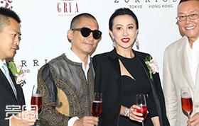 梁朝伟、刘嘉玲夫妇热爱投资副业