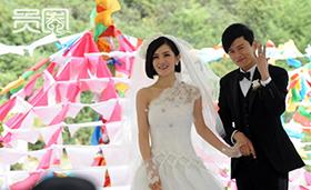 张杰、谢娜婚礼在香格里拉举行