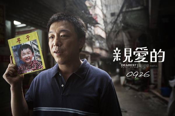 电影题材持续关注拐卖儿童,也让人们对人贩子更加深恶痛绝