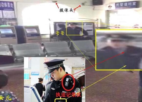 """各路记者要求公布视频,但哈尔滨铁路公安的答复是""""在等待统一口径"""""""