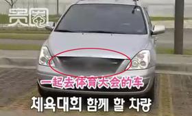 汽车的品牌logo被后期打上马赛克