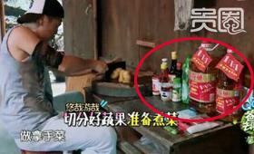 像这样的植入镜头,韩国综艺节目绝对没有