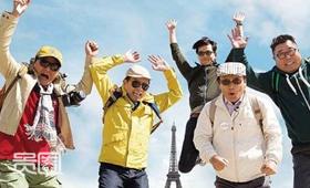 《花样爷爷》在tvN率先尝试季播模式