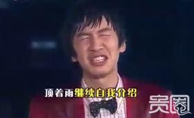 即便冒着大雨,李光洙仍需录完节目