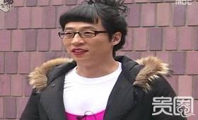 刘在石录一集节目的片酬大概10万人民币