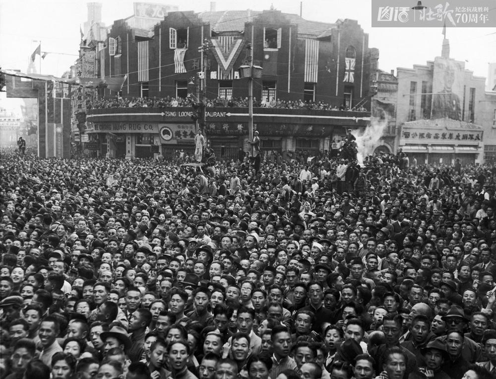 回望胜利日 1945年9月3日