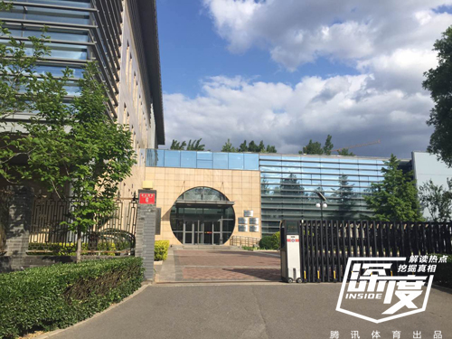 体育总局自剑中心大楼外观