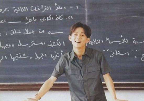 何炅早年在北外阿拉伯语系课堂上